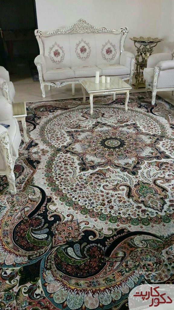 نمای فرش چیچک کرم در فضای کوچک